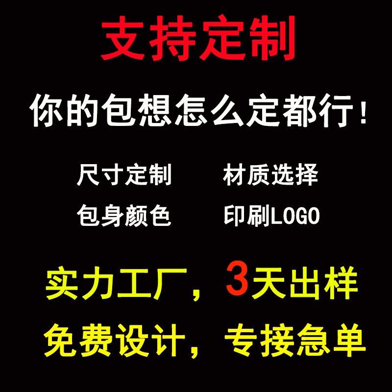 A Venda directa Novo Estilo Ao Ar Livre Correndo Esportes Saco de Ajuste Perto Da Cintura À Prova D' Água RFID Anti Roubo Saco Passaporte Carteira Documento pack - 2