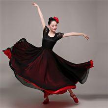 Юбка качели из сатина и шифона для современных танцев длинная