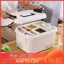 Многофункциональная коробка для хранения набор первой помощи