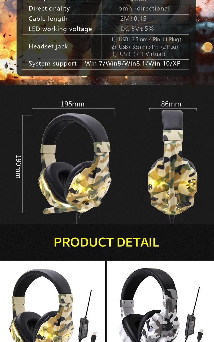 耳机-850_09