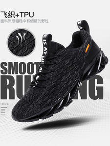 Sneakers Men Flats Blade-Shoes Male Footwear Non-Slip Outdoor Jogging Casual Brand Training