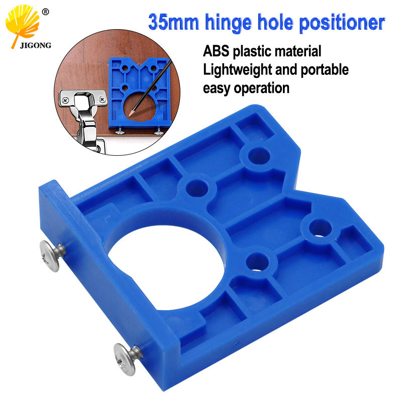 DIY Locator Accurate Woodworking Mounting Hinge Drilling Jig Guide Door Hole Opener Concealed Cabinet Accessories Tool