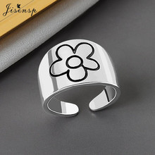 Jisensp Bohemian Fashion Give You A Little Red Flower Finger Ring Simple Creative Flower