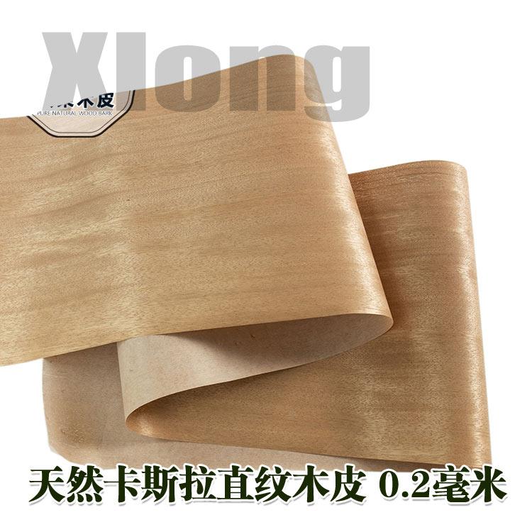L:2.5Meters Width:350mm Thickness:0.2mm Natural Casra Veneer Super Wide Casra Veneer Solid Wood Imported Veneer