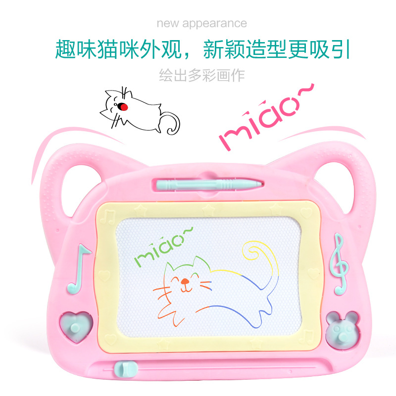 Special Children Drawing Board Magnetic Drawing Board Baby Infant Small Toys 1-3 Years Old 2 CHILDREN'S Color Doodle Board ~ Chi