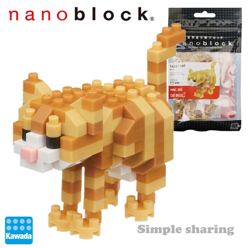 NANOBLOCK Small-Clawed Otter Nano Block Micro-Sized Blocks Nanoblocks NBC-119