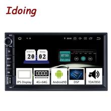 "Idoing 7 ""2 דין אוניברסלי רכב אנדרואיד 10 רדיו מולטימדיה נגן PX5 4G + 64G אוקטה Core GPS ניווט IPS DSP TDA 7850 לא DVD"
