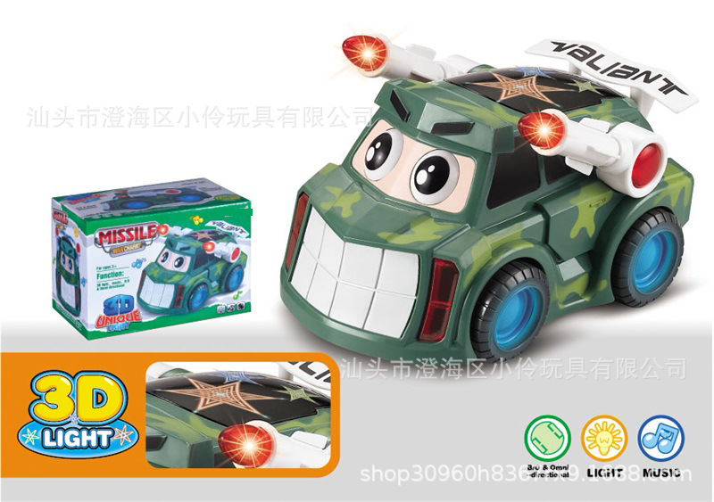 Model Camouflage Armored Tank Light Included Light Voice Electric Universal Military Model Toy Car