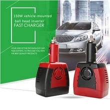 Power Inverter USB 75w DC 12V to AC 220V Converter Adapter Phone Laptop Cigarette Lighter Car Charger цена