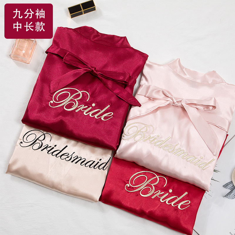 Bride Bride Gown Morning Gowns Women's Women's Robes Wedding Makeup Bridesmaid Mission Marriage Kimono Imitated Silk Fabric Card