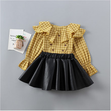 Новая весенне-осенняя модная клетчатая рубашка+ кожаная юбка детская одежда для девочек высококачественные комплекты одежды для девочек