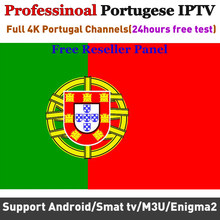 La 4K portugal iptv suscripción MDZTV profesional portugués IP TV Android tv box Smart tv M3U VLC Enimga2 de prueba gratuita(China)