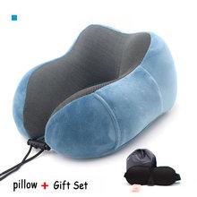 Ортопедические подушки urijk u образной формы мягкие для шеи