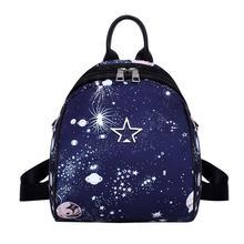 цены Fashion Women Backpack High Quality Nylon Oxford Backpacks for Teenage Starry Pattern Shoulder Bag Waterproof Star School Bags