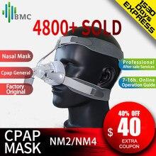 BMC NM4 lub NM2 maska nosowa z nakryciem głowy poduszki z żelem silikonowym dla CPAP Auto CPAP bezdech senny OSAHS OSAS chrapanie ludzie