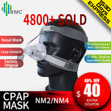 BMC NM4 or NM2 Nasal Mask With Headgear Silicon Gel Cushions For CPAP Auto CPAP Sleep Apnea OSAHS OSAS Snoring People