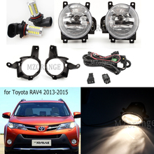 Clear Fog Light Bracket Wires For Toyota RAV4  RAV 4 2013-2015  Front Bumper Lamp fog lamps frame headlights cover w wiring pair bumper replacement clear lens fog light lamps for toyota rav 4 2009 2012 page 9