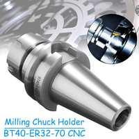 New BT40 ER32 70 Spring Collet Chuck CNC Toolholder Milling Lathe Cutter CNC Carbon Steel Milling Cutter Arbor Chuck Holder