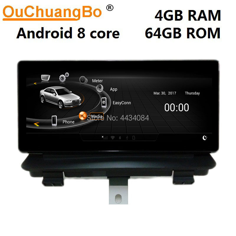Ouchuangbo 8.8 inch gps navigation multimedia player for Q3 2011 2017 support USB android 9.0 OS 8 core 4+64 free map|Car Multimedia Player| |  - title=