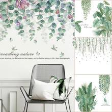 Зеленые Стикеры для растений на стену diy цветы пляж тропические