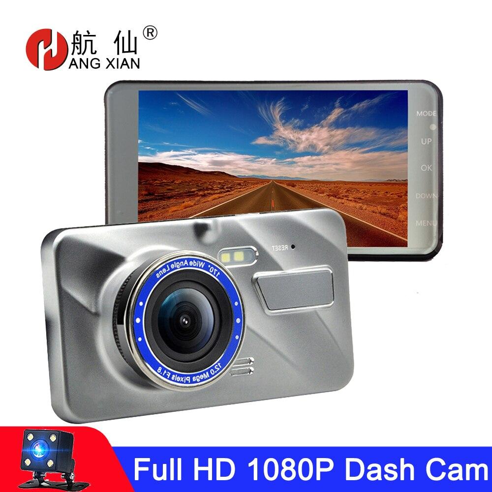 Dash Cam Видеорегистраторы для автомобилей Камера 4 дюйма с разрешением Full HD 1080P-драйв видео Регистраторы регистратора Авто приборной панели дв...