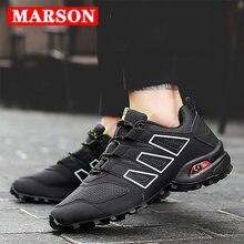 Мужские повседневные спортивные туфли marson удобные дышащие