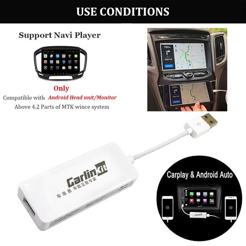 Автомобильный ссылка ключ USB Портативный ссылка ключ навигации плеер USB 5V 1A Авто Ссылка адаптер для Smart TV Android авто чехол для Apple CarPlay