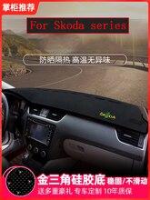 Geeignet für Skoda Octavia Superb Schnelle Yeti Schnelle auto dashboard sonnenblende anti uv teppich 06 14 / 15 19