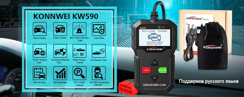 Had233ec2b18442fe9ad416bcfb0f5557p OBD2 ELM327 Bluetooth pic18f25k80 OBD2 Car Scanner ELM 327 Mini V1.5 OBD2 Scanner OBD Elm327 V 1.5 Auto Diagnostic Tool