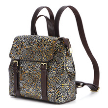 1PCS  Womens Backpack Leather Casual Trend Academic Embossed