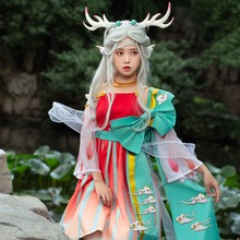 Jogo rei yao cos fuyao encontra shenlu bonito antigo glória jogo terno cosply traje feminino cosplay festa de halloween vestido
