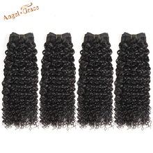 Angel Grace Hair Malaysia Kinky Curly Hair Weave Bundles 4 Pieces Human Hair Bundles Natural Color Remy Hair Extensions cheap =25 4 pcs Weft Darker Color Only Malaysia Hair Permed Free Part Natural Color Can Be Dyed And Bleached Well Cut From Young Donor Soft Healthy And Full