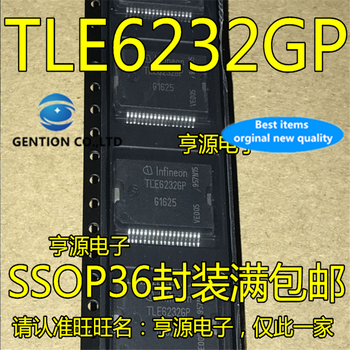 5Pcs TLE6232 TLE6232GP TLE62326P in stock  100% new and original
