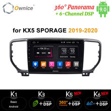 Ownice Android 9.0 8 Core carplay Car Radio Navi GPS dvd player 360 panoramic DSP 4G SPDIF For KIA Sportage KX5 2016 2019 2020(China)