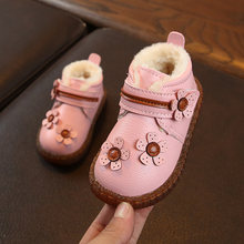 2019 New Winter Boots 0-1-2 Year Babyshoes Girl Shoes For Girl Thicken Keep Warm Leather Flowers Male Girl Cotton-padded Shoes(China)