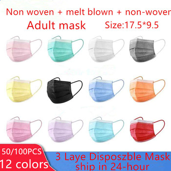 50/100 Pcs Pink Blue Blak Disposable Protectiv Masks Non-woven 3-layer Face Mask Breathable Disposable Earband   Mouth Mask