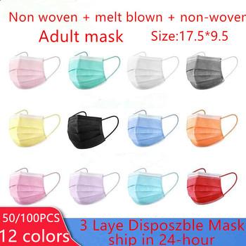 50 100 sztuk różowy niebieski czarny jednorazowe Protectiv maski włókniny 3-warstwa twarzy maska oddychająca jednorazowe pałąkiem na dorosłych usta maska tanie i dobre opinie NoEnName_Null NONE Chin kontynentalnych Non-woven 3-layer Face Mask