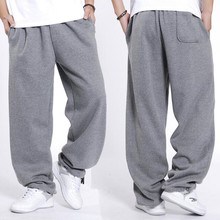 Men's Hip Hop Streetwear Sweatpants Men Joggers Cotton Sweat Pants