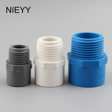 ID 20 25 32 40 50mm PVC Water Supply Pipe Male Thread Straight Connector Water Pipe Quick Connector Garden Irrigation Pipe Joint id 20 25 32 40 50mm pvc water supply pipe male thread straight connector water pipe quick connector garden irrigation pipe joint