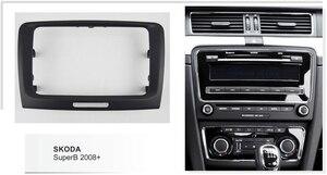 Image 3 - راديو السيارة Facia ل 2008 2015 سكودا رائع DVD ستيريو CD لوحة داش عدة تثبيت حواف فآسيا الوجه لوحة الإطار وحدة التحكم الحافة غطاء