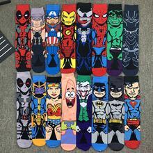 Men's Socks Marvel Anime Hip Hop Super Hero Captain Batman Venom Socks Long Art Socks Happy Hipster Spider-Man Avengers Socks