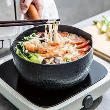 US $13.82 45% OFF|panela Household Kitchen Aluminum Non stick Stone Cooking Utensil Pot with Wooden Handle panela-in Pans from Home & Garden on Aliexpress.com | Alibaba Group