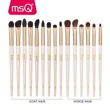 Msq одноглазые кисти для макияжа набор теней век профессиональный