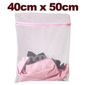 Clothes Washing Machine Laundry Bra Aid Lingerie Mesh Net Wash Bag Pouch Basket 1PCS 50x 40cm #03