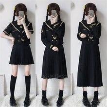 Японский школьная форма юбка в комплекте кукла плохой девочки