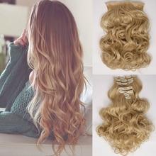 Длинные Синтетические 16 заколки для волос для наращивания термостойкие шиньоны натуральные волнистые волосы светильник коричневый блондин Цвет для белого