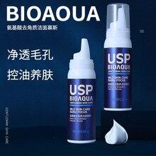 men Amino Acid Exfoliating Cleansing Mousse Men's Special Facial Exfoliating Scrub Moisturizing Cleansing Facial Cleanser