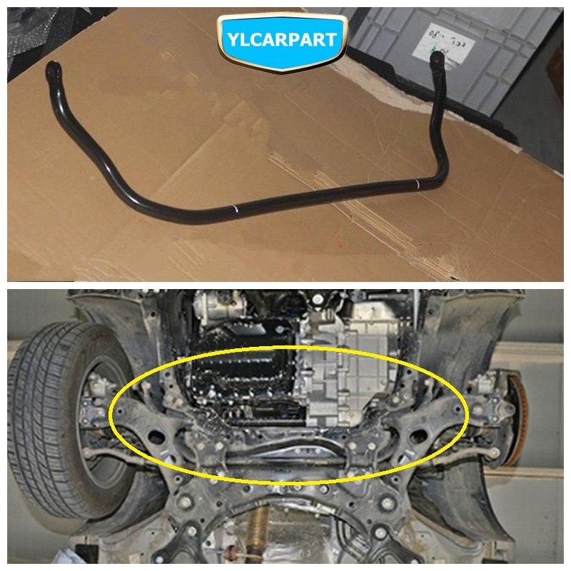 สำหรับ Geely Atlas,Boyue,NL3,SUV,Proton X70,Emgrand X7 กีฬา, รถด้านหน้า stabilizer,Anti-roll bar
