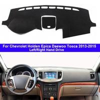 https://ae01.alicdn.com/kf/Had2a37277ef446c8860a5d0ad654e211b/자동차-대시-보드-커버-대시-매트-카펫-케이프-Chevrolet-Holden-Epica-Daewoo-Tosca-2013-2014-2015.jpg