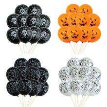 10 pçs 12in preto pirata crânio em forma de látex balões festa de halloween abóbora globos feliz aniversário decorações da festa crianças supplie